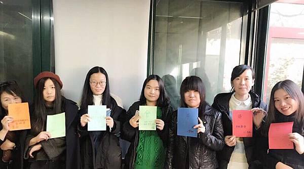 WeChat 圖片_20171117153711.jpg