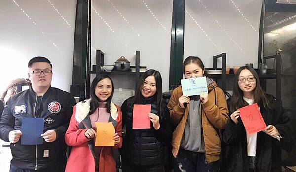 WeChat 圖片_20171117153700.jpg