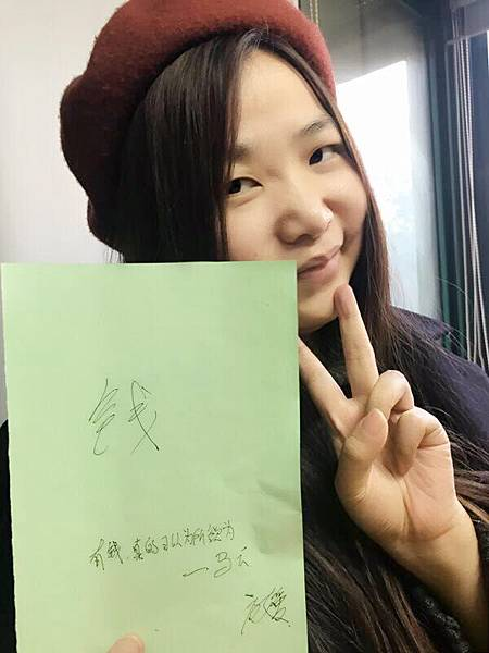 WeChat 圖片_20171117153724.jpg