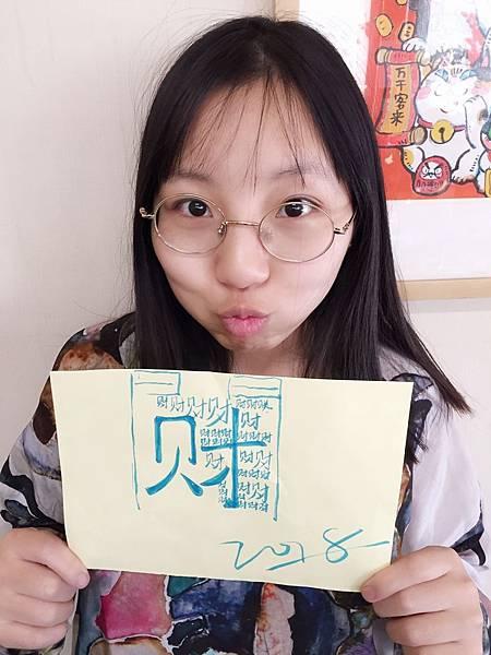 WeChat 圖片_20171117153720.jpg