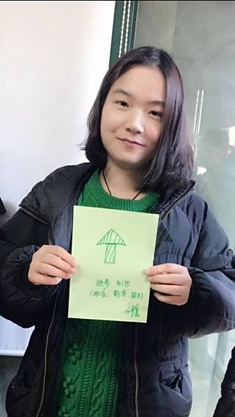 WeChat 圖片_20171117153715.jpg