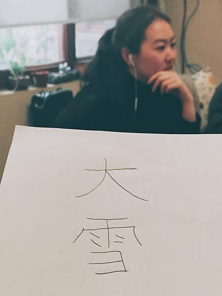 WeChat 圖片_20171207155426.jpg