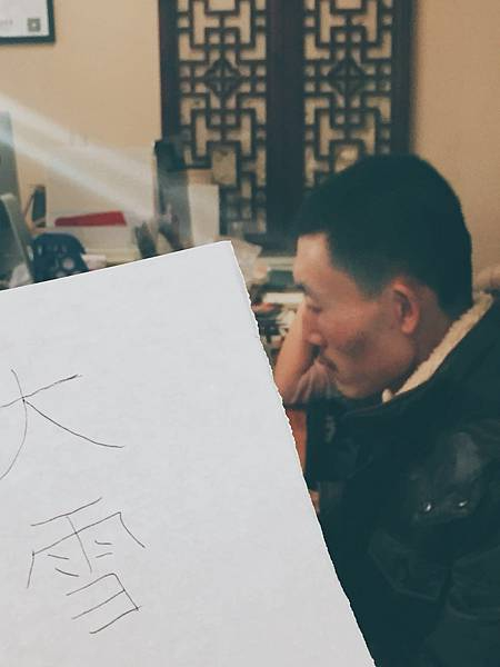 WeChat 圖片_20171207155442.jpg