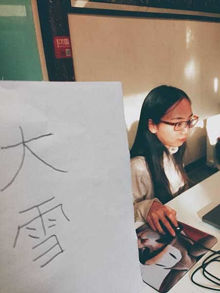WeChat 圖片_20171207155454.jpg