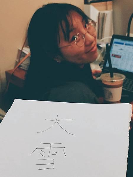 WeChat 圖片_20171207155423.jpg