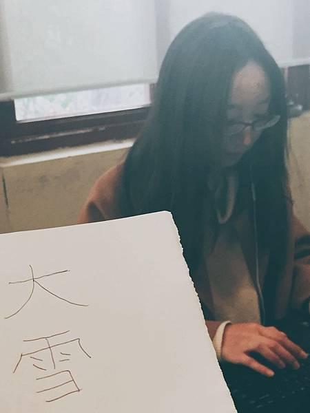 WeChat 圖片_20171207155430.jpg