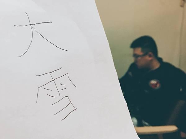 WeChat 圖片_20171207155502.jpg