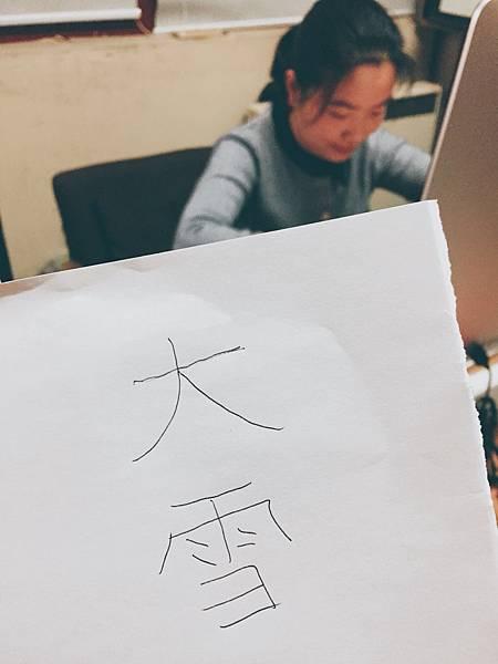 WeChat 圖片_20171207155511.jpg