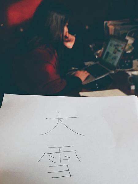 WeChat 圖片_20171207155450.jpg