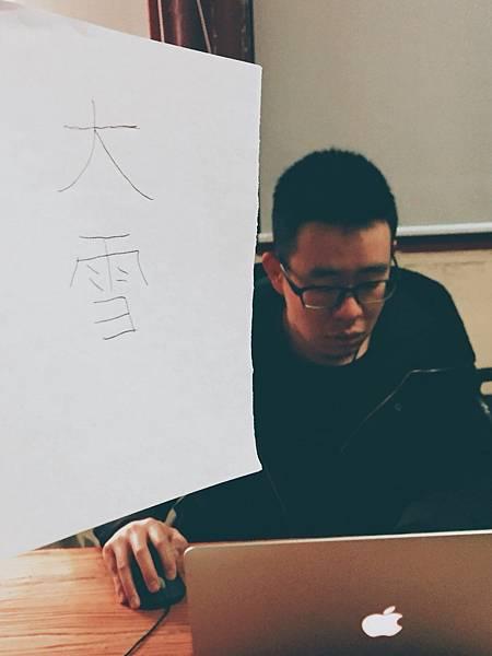 WeChat 圖片_20171207155515.jpg