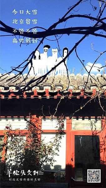WeChat 圖片_20171207155356.jpg