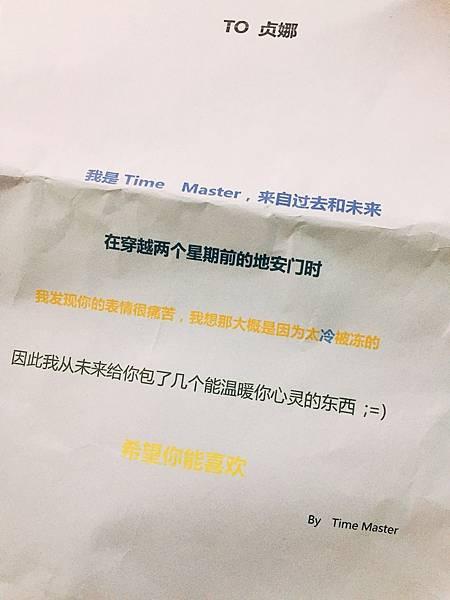WeChat 圖片_20171214161042.jpg