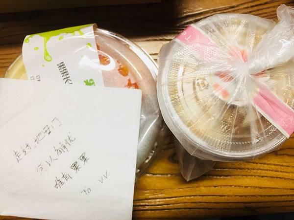 WeChat 圖片_20171214203300.jpg
