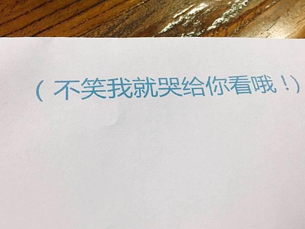 WeChat 圖片_20171212151114.jpg