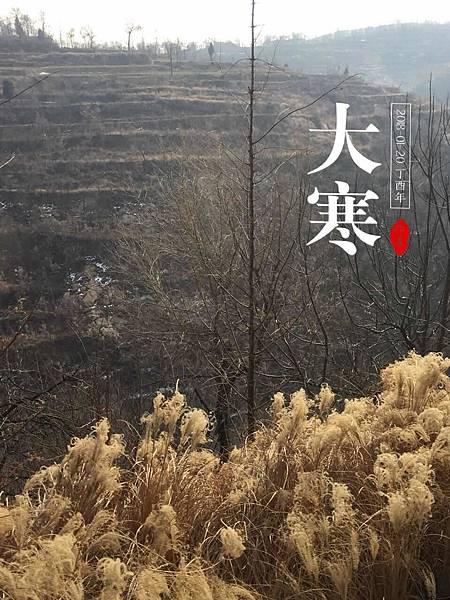 WeChat 圖片_20180122035438.jpg