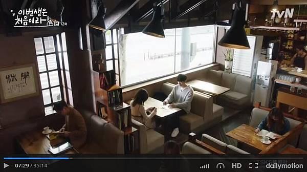 第12集_今生是第一次_學林咖啡館.jpg