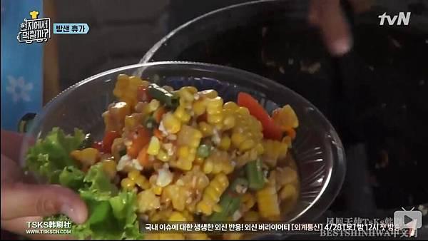 在當地吃得開嗎_玉米(青木瓜)沙拉.jpg