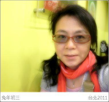 20110205自拍.jpg