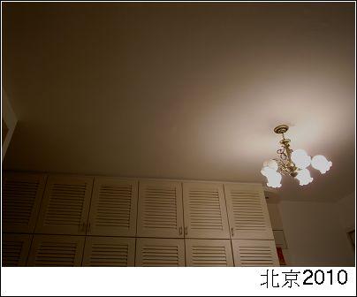 我的繭居_燈.jpg