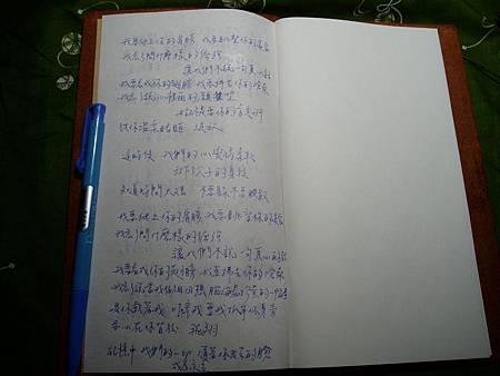 P1010890