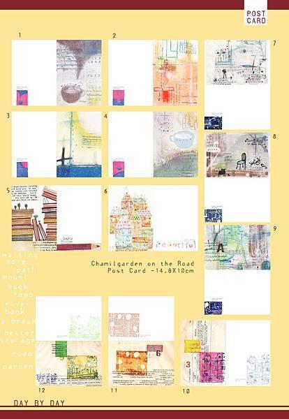 post card 20131127-2