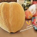 heart shape rock melon.JPG
