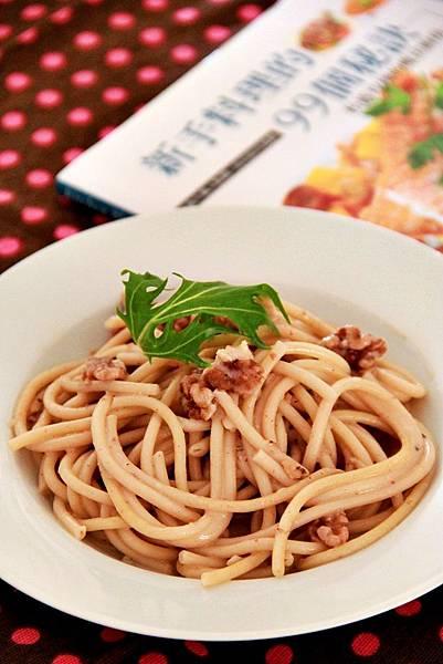 walnut spaghetti2
