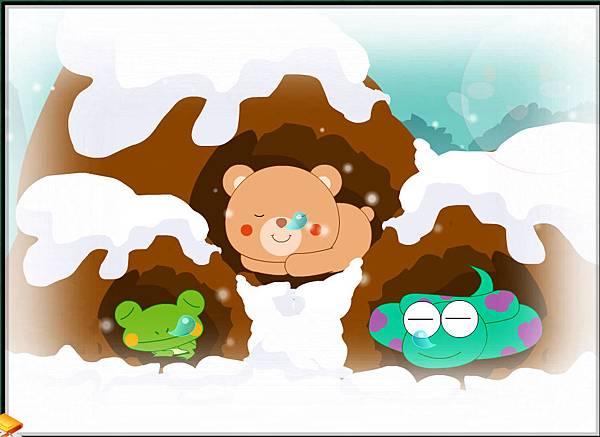 冬眠動物2