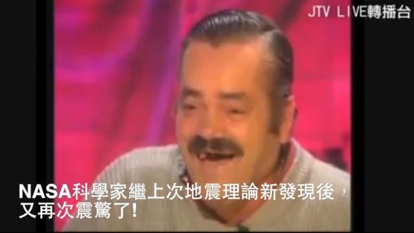 楊承樺營養師 輝瑞nasa科學家