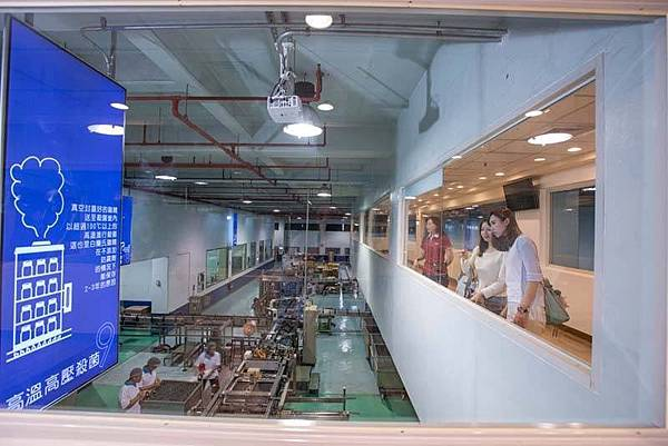 雞精觀光工廠2.jpg