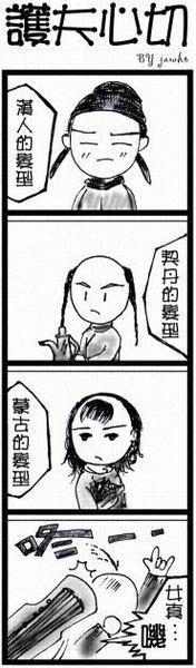 鷹逝特典(爆)