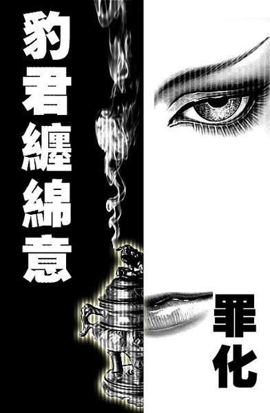 豹君新刊圖.jpg