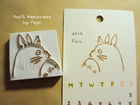 201201月曆小卡004.JPG