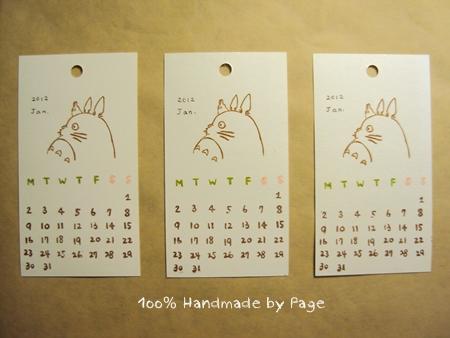 201201月曆小卡002.JPG