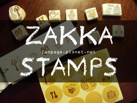 Zakka stamp.JPG