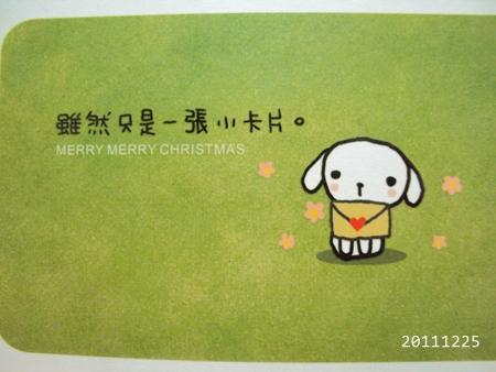 2011_Dec_016.JPG