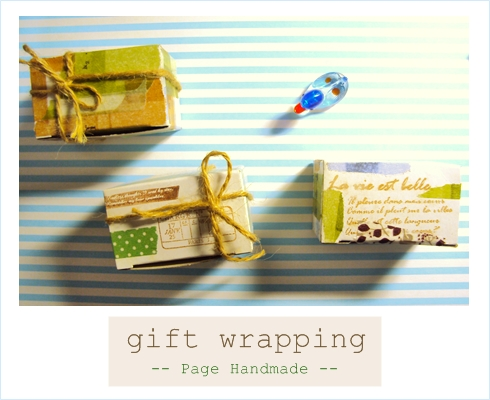 gift_wrapping_1.JPG