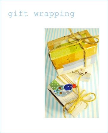gift_wrapping_4.JPG
