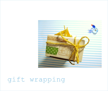gift_wrapping_3.JPG