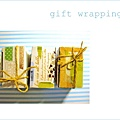 gift_wrapping_5.JPG