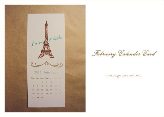 2月月曆小卡1-20120201.JPG