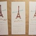 2月月曆小卡4-20120201.JPG