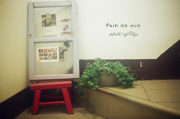 Pain de mie002