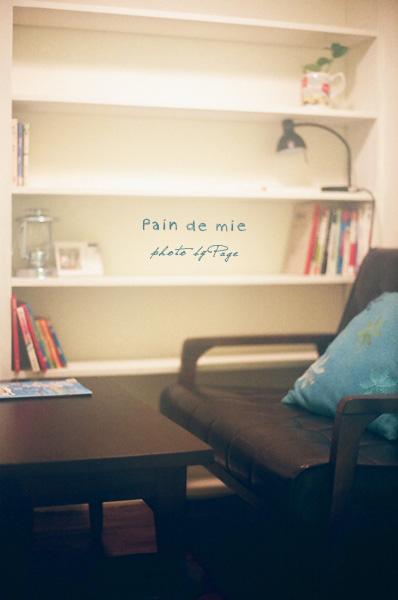 Pain de mie004