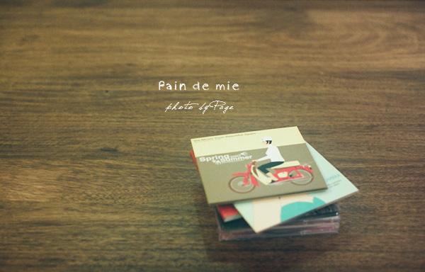 Pain de mie032