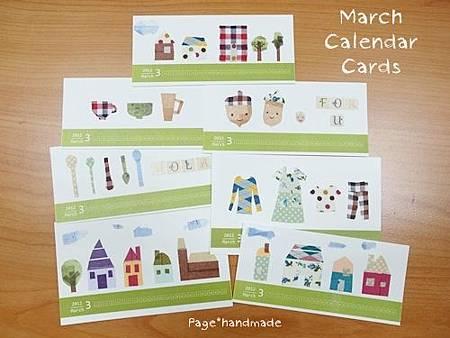 3月月曆小卡01