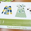 3月月曆小卡02
