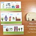 3月月曆小卡05
