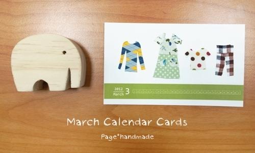 3月月曆小卡08