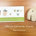 3月月曆小卡09